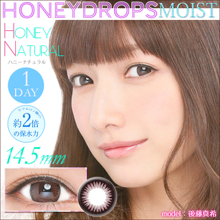 HD0001-HNNT-1.jpg